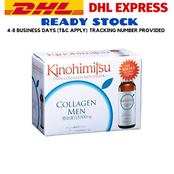 16and039s X 50ml Kinohimitsu Collagen 5300mg For Men 1 Month Supply Dhl Express