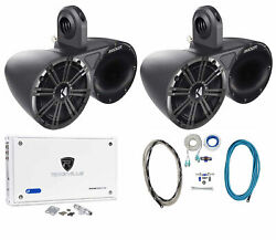 2 Pairs Kicker 6.5 Wakeboard Component Speakers+8 Channel Amplifier+amp Kit