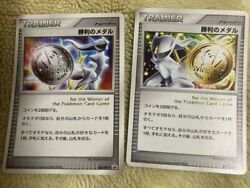 Pokemon Card Game Victory Medal Arceus 2set Gold And Silver Japanese Nintendo Used