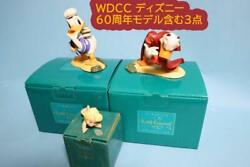 Wdcc Disney Donald Two Points And Fantasia