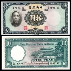 China 1936 10 Yuan The Central Bank Of China Note, P218a Uncirculated / Unc