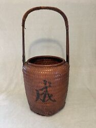 Antique Rare Large Japanese Ikebana Flower Woven Bamboo Basket With Inscriptions