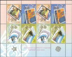 Macedonia 2005 Europa/stamps/anniversary/stamp-on-stamp/s-on-s 8v M/s N38721a