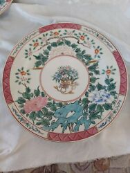 Chinese Antique Vintage 36 Pc Dish Set Plates Cups And Others Qianlong Mark