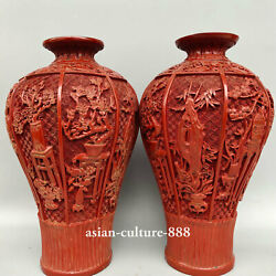 12 Rare China Qing Dynasty Palace Lacquerware Fine Flower 梅兰竹菊 Bottle Vase Pair