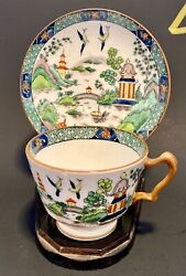 Vintage Crown Staffordshire Fine Bone China Willow Tea Cup And Saucer With Stand