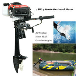 4hp 4 Stroke Outboard Motor 57cc Boat Motor Fishing Boat Engine Air Cooling