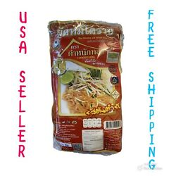 Rice Noodles And Instant Korat Sauce 200 G . Imports From Thailand.