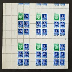 Israel 1984 Town Emblems Beautiful Sheet For 6 Booklets, See Scan, Mnh,n130