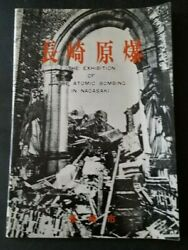 The Exhibition Of The Atomic Bombing In Nagasaki Rare One