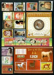 Rp15 Philippines - 2015 Complete Year Stamp Sets With Souvenir Sheets. Muh