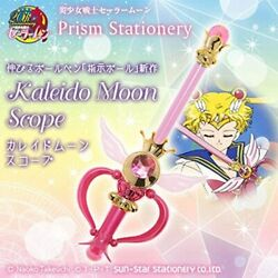 Used Sailor Moon Prism Stationery Instruction Ball Kaleido Moon Scope Ballpoint