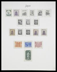 Lot 33321 Stamp Collection Japan 1946-1968.