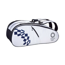Tokyo 2020 Olympic Official Tennis Racket Bag 6r White Polyester 76x28.5x32cm