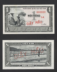 South Vietnam Banknote Proof Catalog P 11, Front/back