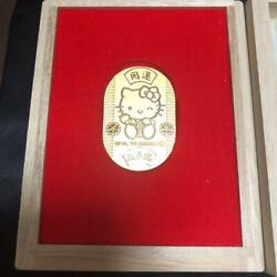 Hello Kitty Pure Gold Oval 10g