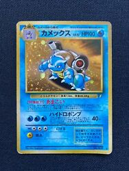 Pokemon Card Blastoise Cd Promo Holo Rare Japanese No.009