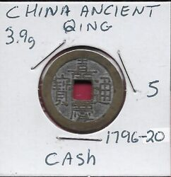 Chinaancient Qing Dynasty Cash Coins Jiaqing Emperor 1796-1820 Ceduring His