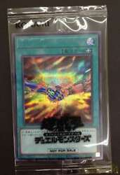 Konami The Power Of Unity Special Blue Ver Remote Duel Twitter Campaign Promo