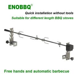 5w Electric Rotisserie Bbq Grill Roaster Spit Rod Chicken Pig Meat Motor Kit