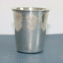 Old Antique French Sterling Silver Minerva Timbale Wine Cup Engraved Fj 42