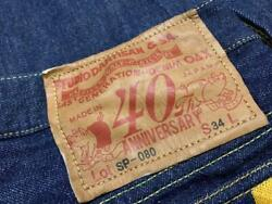 Second-hand Goods Studio Dand039artisan 40th Anniversary Model Free Shipping From Jp