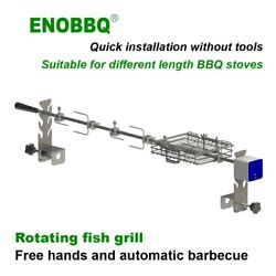 Large Grill Rotisserie Spit Roaster Rod Charcoal Bbq Fish Chicken 5w Motor Kit