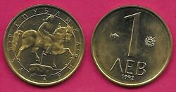 Bulgaria 1 Lev 1992 Unc The Madara Rider On His Horsekilling A Lion With A Spea