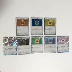 Pokemon Card Game Complete All Types 8 Set Of Eevee Promo Wearing Ponchos Japan