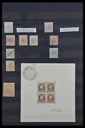 Lot 33631 Stamp Collection World Better Stamps 1850-1940.