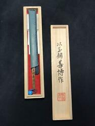 Tamahagane Penknife The Material Of The Japanese Swords Craftsman Unused