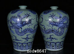 16.1 Chinese Porcelain Ming Dynasty Xuande A Pair Blue White Green Dragon Vase