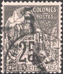 Cochin China 1886-87. French Colonies Triple Surcharged 4e W/cert