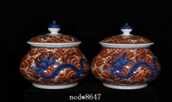 7.5 A Pair Porcelain Ming Dynasty Xuande Blue White Red Dragon Seawater Jar Pot