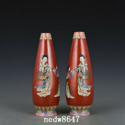 8.3 China Porcelain Qing Dynasty Qianlong Mark A Pair Famille Rose Beauty Vase