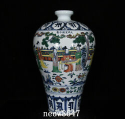 16.9 Chinese Old Porcelain Ming Dynasty Xuande Wucai Maid Pine Flower Pulm Vase