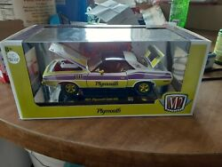 1971 Plymouth Cuda M2 440 Rapid Transit System Chase 1/500andnbspr82 20-15 Limited Ed.