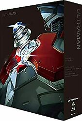 Secondhand Store-only Benefits Available Ultraman Blu-ray Box Limited Edition