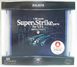 Super Space-time Fortress Macros Yamato 1/60 For Fully Deformed Vf-1 Strike