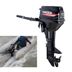 Hangkai 12hp 2-stroke Outboard Motor Fishing Boat Engine Water Cooling System Us