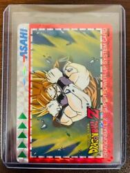 Asahi Shoes Dragon Ball Z Super Power-up System Card Excellent Condition Japan