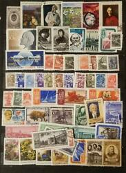 Russia Used Stamp Lot Collection T8939