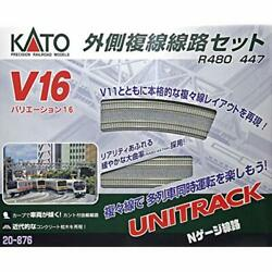 Kato 20-876 N Scale V16 Unitrack Double Track Outer Loop Set Ems W/tracking New