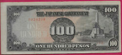 Philippines Japanese Occupation Ww Ii 100 Pesos 1944 No Stamp,the Japanese Gover