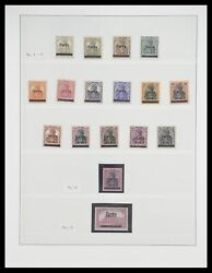 Lot 33664 Stamp Collection Saar 1920-1934.