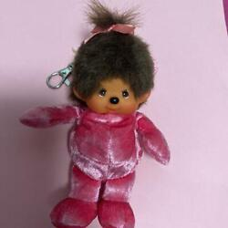Final Claire's Collaboration Pink Food Costume Monchhichi Keychain