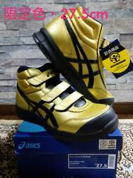 Men 9.5us Limited Color Asics Safety Shoes Win Job Cp302