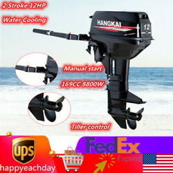 2 Stroke 12hp Outboard Motor 169cc Fishing Boat Engine With Water Cooling System