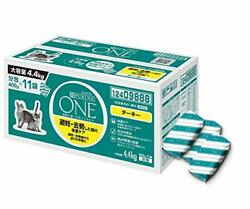 [.co.jp Limited] Turkey To All Ages From Purina Of One Cat Food Contracept