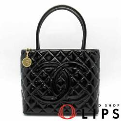 Reprinted Tote A1804 Patent Leather Black